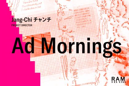 《 Ad Mornings 》
